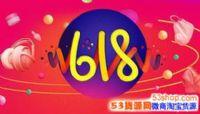 618是京东什么日子,2017京东618有哪些促销活动