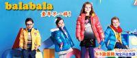 什么牌子的童装好?童装十大品牌排行