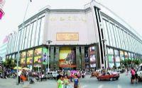 广州服装批发市场有哪些?广州服装批发市场汇总