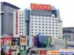 北京动批甩货了!北京动物园服装批发市场月底正式闭市