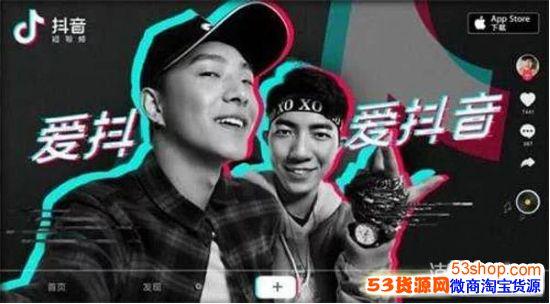 抖音上很火的音樂2018 抖音上很火的音樂歌單中文圖片