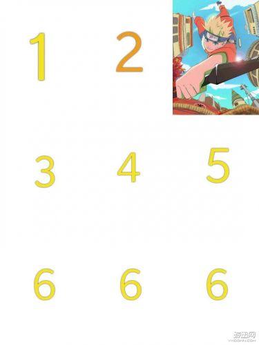微信朋友圈九宫格爱心拼图制作方法