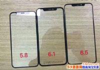 iPhone xs甚么时间上市?iPhone xs售价及装备简介