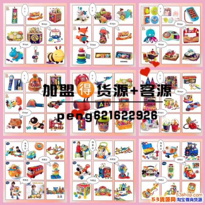 品牌童装代理_微商品牌童装女装 品牌玩具 一手货源,招加盟 招代理