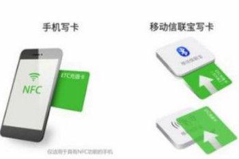 明确下微信etc充值到账时间,三种写卡要领随便任性选