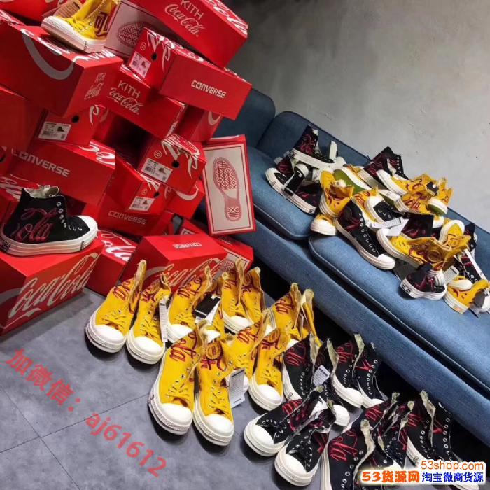 自家工厂招商!!莆田高等运动鞋实力货源收费招署理!支持一件代发!
