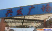 广州美发美容用品批发市场在哪里?进货技巧
