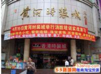 广州虎门服装批发市场时间、拿货攻略