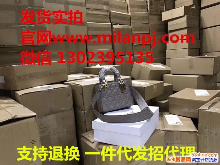 广州精仿奢侈品包包原单工厂直销 支持退换 一件代发
