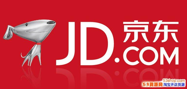 京东全球购开店流程及费用