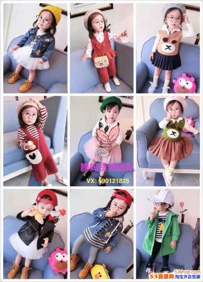 童装女装微信免费代理,童装货源一件代发,无需囤货保证质量
