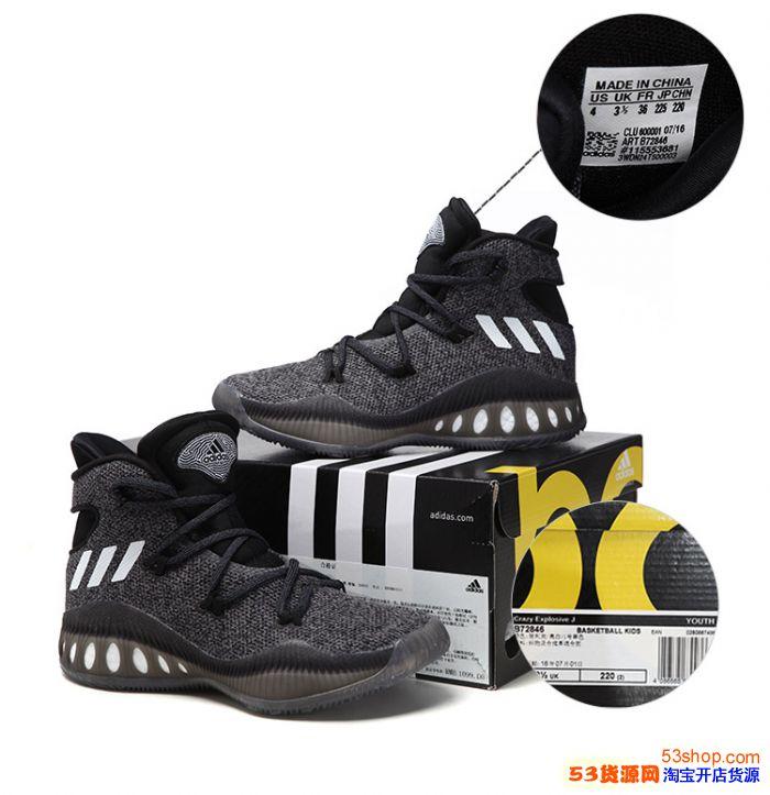 莆田高仿鞋淘宝货源哪里有  ***的质量哪里有