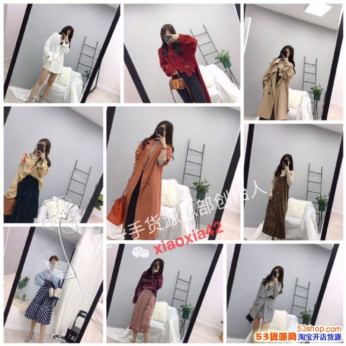 春秋新款女装风衣外套一手货源厂家直销招加盟