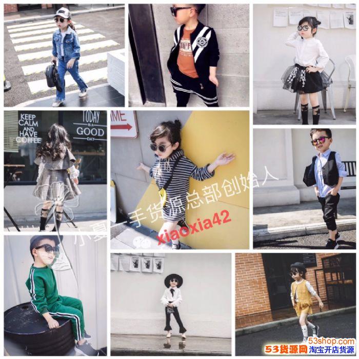 男女新款童装童鞋童品玩具等一手货源招加盟