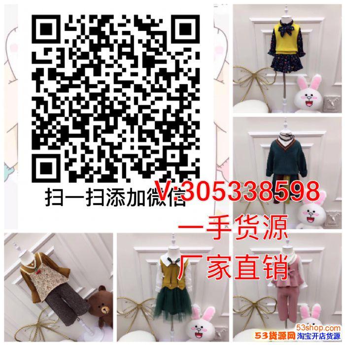 潮流精品童装,厂家直销,一件代发,免费代理