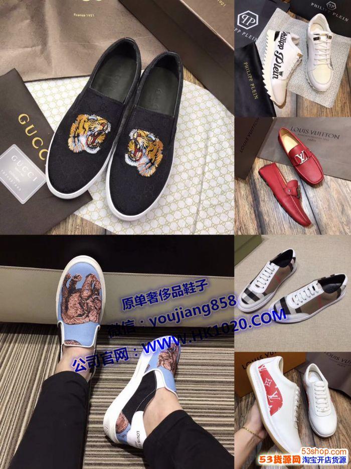 奢侈品鞋子诚招微商微信实体店海外代购代理一件代发全国包邮