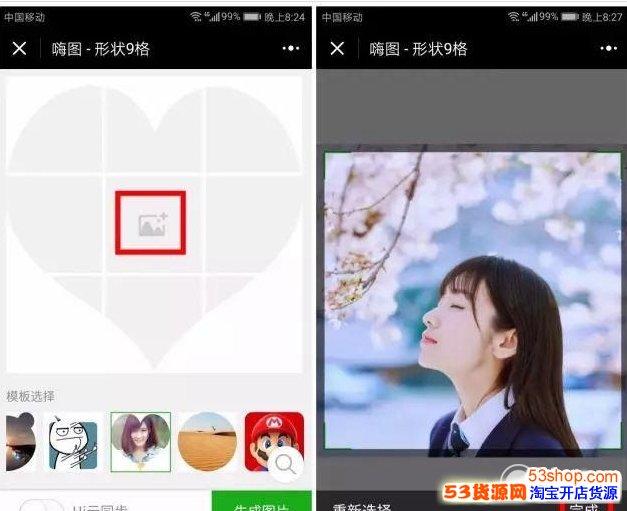 微信朋友圈的特殊图形照片是怎么发的   微信朋友圈发特殊图形照片方法