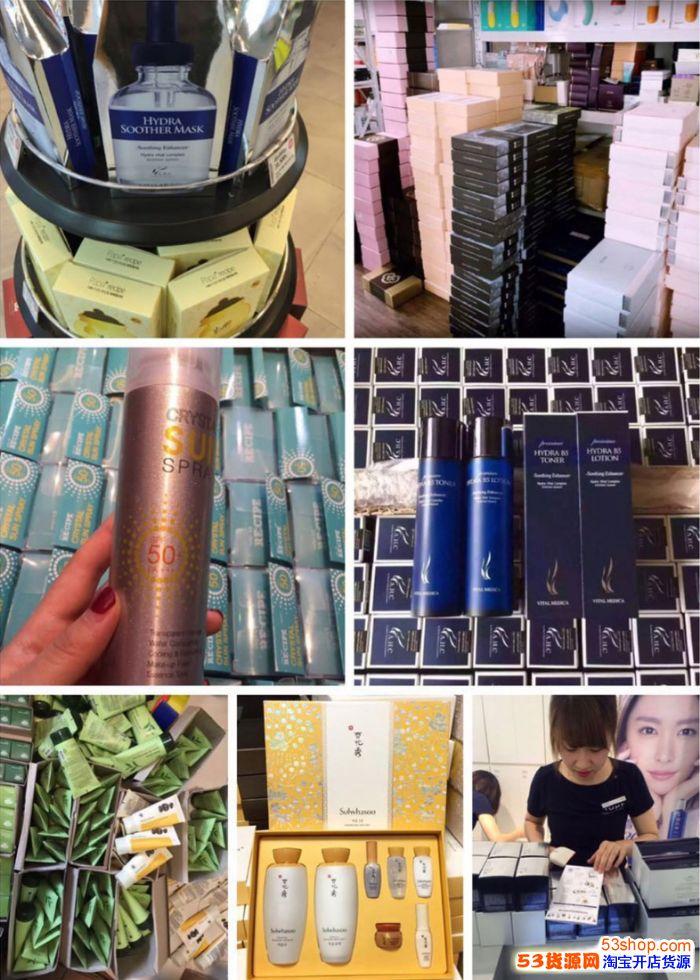 韩国化妆品代理,一手货源,一件代发