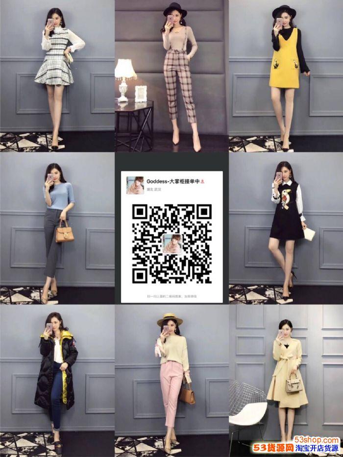 微信女装,微商代理,厂家直销,一件代发
