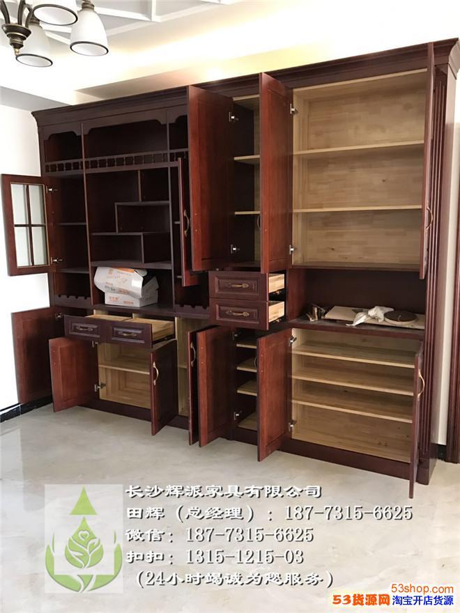 长沙定制原木家具工厂、长沙原木书柜、鞋柜定制环保处理