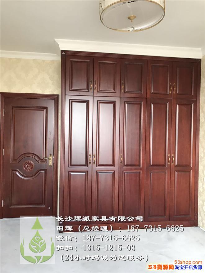 长沙原木家具加工厂、长沙原木衣帽间、衣柜订制进口材料
