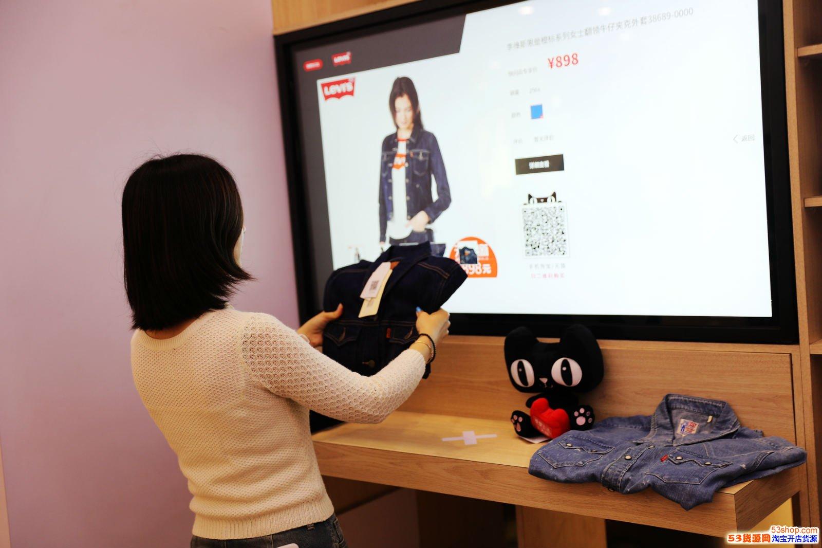 消费者在天猫无人店智慧大屏前查看衣服_meitu_3