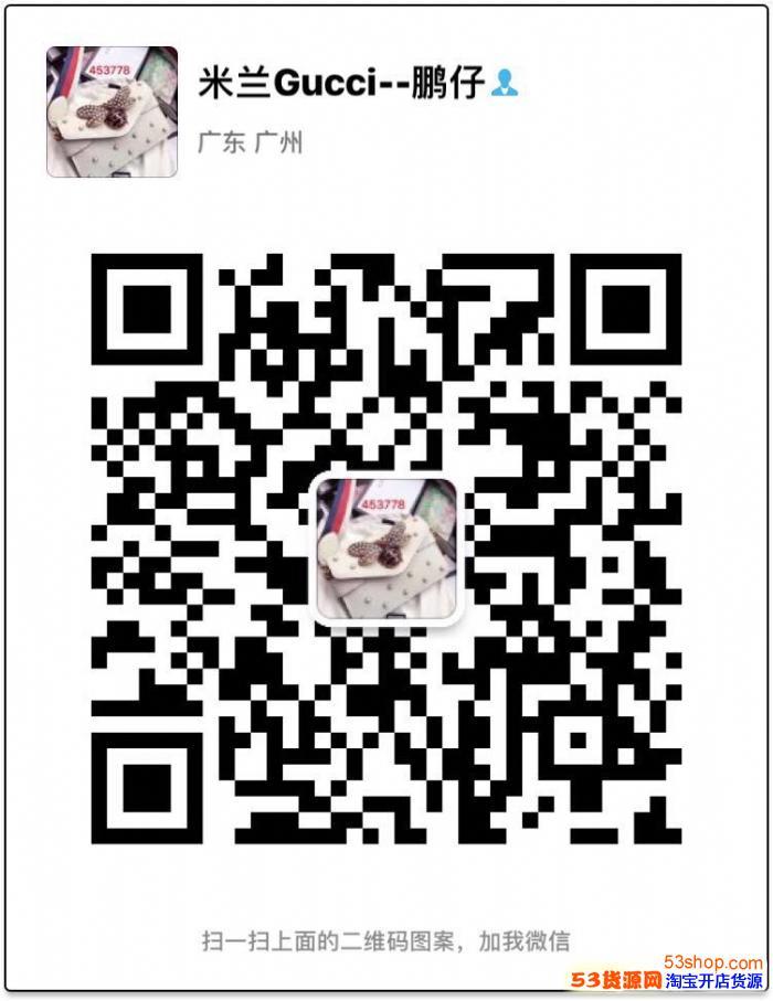广州高仿原单LV皮带,G家包包厂家直销