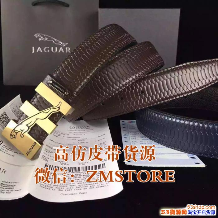 广州高仿包包批发|精仿包包货源|工厂直销一件代发
