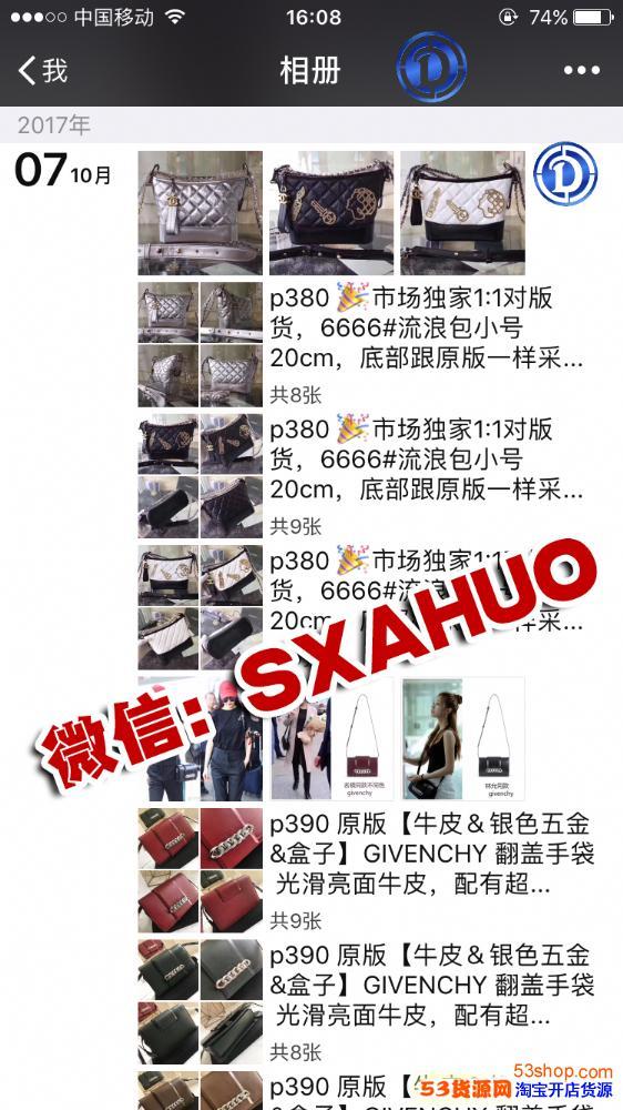 广州高仿奢侈品名牌包包批发_一比一精仿原版包包微商货源招代理