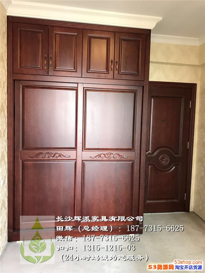 长沙原木家具工厂、胡桃木原木鞋柜、隔断柜定制成本低