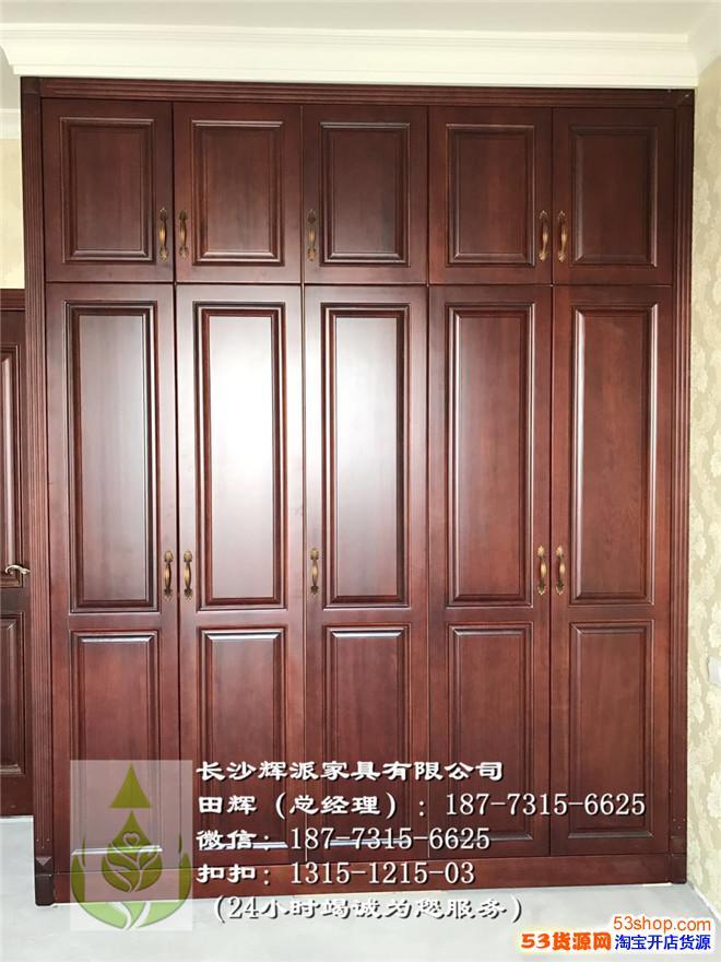 长沙欧式原木家具工厂、红橡原木鞋柜、衣柜订制服务周到
