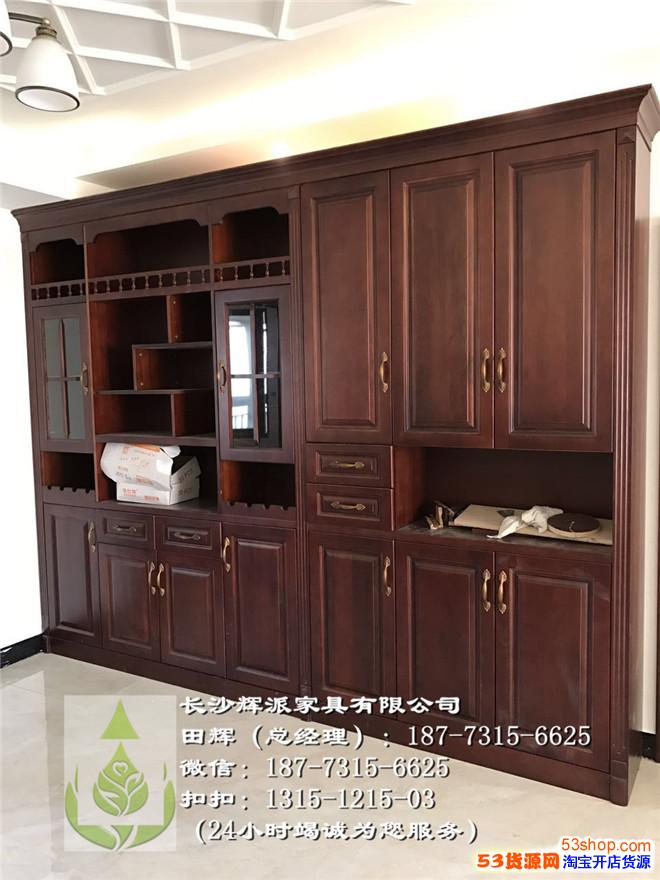 长沙原木家具厂家定制、水曲柳原木酒柜、壁炉柜订做油漆环保
