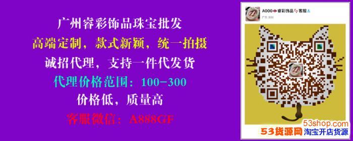 广州潘多拉饰品批发,工厂货源,招代理,统一背景拍摄一手货源图