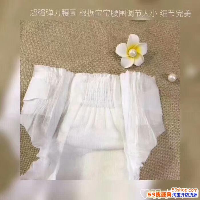 羽小贝纸尿裤