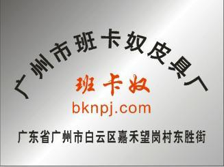 广州高仿包包货源批发精仿一比一包包厂家直销