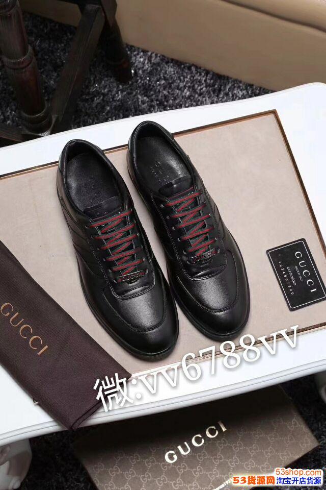高仿国际大牌男鞋工厂直招代理无费用可代发