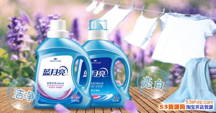 蓝月亮洗衣液价格_蓝月亮代理加盟多少钱_质量品质如何?