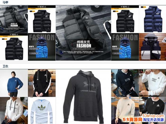 【原厂货源】耐克阿迪达斯安德玛运动服货源批发,厂家直销,一件代发