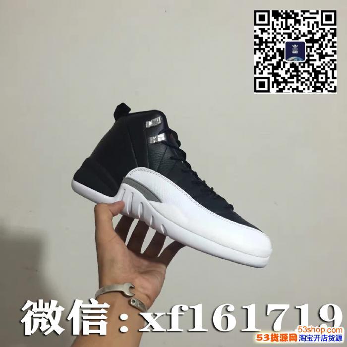 微信xf161719 公司渠道货潮鞋潮服一手货源诚招微信代理