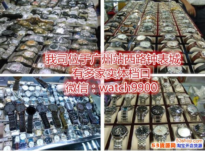精仿复刻名牌手表、一手货源、厂家直销、专业代发