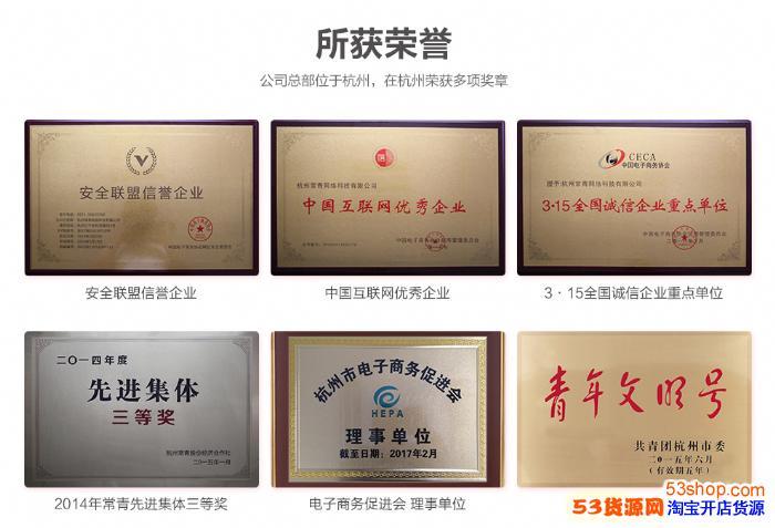 【杭州女装网】8年好口碑,一手货源老品牌