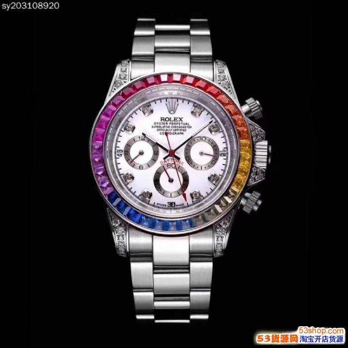 高仿手表精仿手表高仿奢侈品手表一手货源