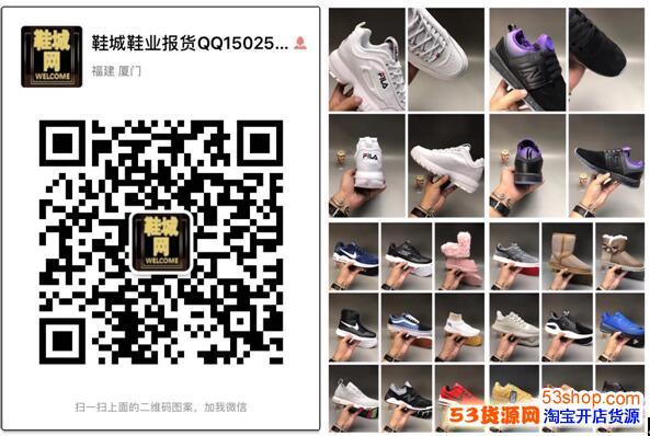 【衣服鞋子 全网销量领先  厂家直发*低价】 一手货源 不看后悔