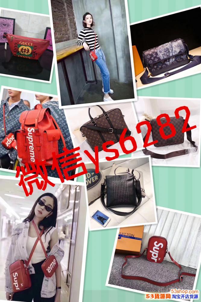 广州高仿包包批发原单女包工厂直销一件代发诚招代理