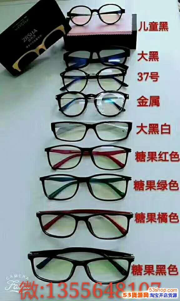 自然莎负离子眼镜微商代理怎么做、没有好友怎么办?有人用过吗?价格