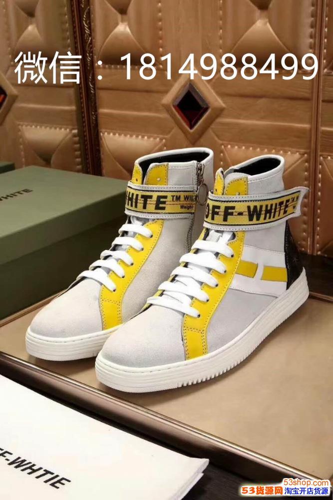 广州高仿男鞋货源,一手货源,一件代发招代理+1814988499