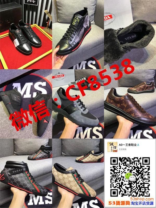 工厂供货高仿奢侈品男鞋批发 微信货源诚招代理一件代发 支持退换