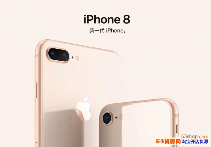 国产手机苹果价格怎么样,批发货源哪里有一台多少钱