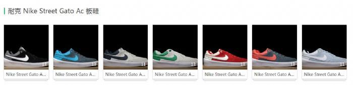 想开一家高仿运动鞋实体店,哪里有好货源厂家批发呢?