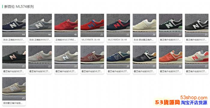 莆田最 好的高仿鞋哪里能批到 厂家微信号是多少